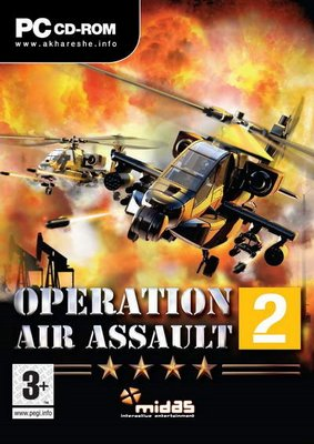 Operation Air Assault 2
