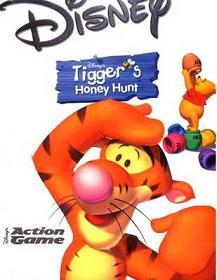 Tigger's Honey Hunt (PC)
